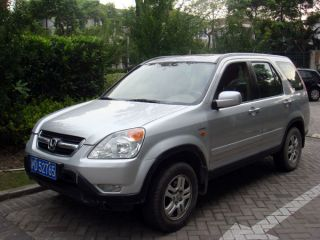 What was the 2005 Auto-Club Motor Trend China SUV of the Year?